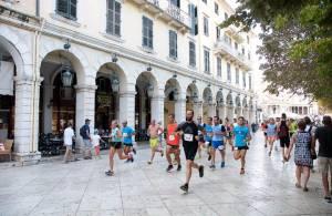 Corfu Old Town Trail - Προκήρυξη!