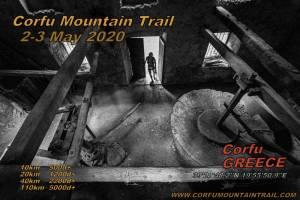 Το 9o «CORFU MOUNTAIN TRAIL» θα διεξαχθεί στις 2-3 Μαΐου 2020