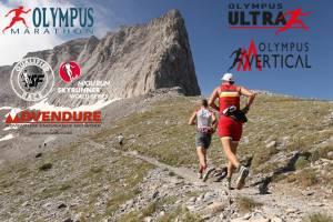 Olympus Marathon 2019, Από όλον τον κόσμο στο Βουνό των Θεών | Μέρος 2ο, Άντρες