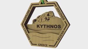 Άνοιγμα Εγγραφών για το Kythnos Challenge