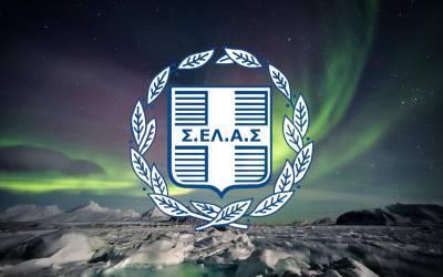 Σύνδεσμος Ελληνικών Αθλοτουριστικών Συναντήσεων - ΣΕΛΑΣ: Η απάντηση στον ΣΕΓΑΣ