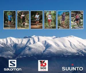 H Salomon & η SUUNTO μεγάλοι χορηγοί της 16ης διοργάνωσης Olympus Marathon!