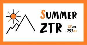 Έναρξη εγγραφών Summer ZTR!