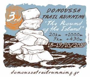 Στις 19 Οκτώβρη το Donnousa Trail Running
