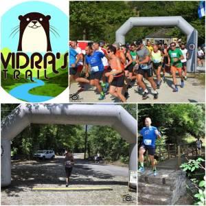 Προκήρυξη (updated) 2ου Vidras Trail!