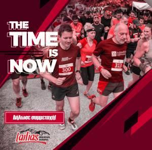 Ξεκινούν οι εγγραφές για τον 4ο Lailias Mountain Running!