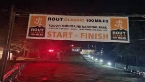 Τι προσμέναμε και τι μας έλειψε από το Rout Classic 100 miles 2021!