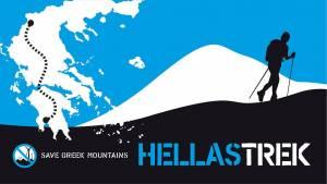 Διάσχιση της Ορεινής Ελλάδας ενάντια στην αιολική καταστροφή των ελληνικών βουνών!