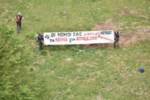Πεζοπορία διαμαρτυρίας ορειβατικών συλλόγων Κιλκίς ενάντια στο  Περιβαλλοντικό Νομοσχέδιο