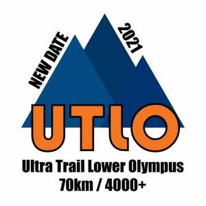 Στις 28 Μαρτίου 2021 το Ultra Trail Lower Olympus!