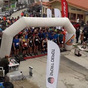 Μετάθεση του 11ου Xortiatis Trail Run από 14 Μαρτἰου, για την Κυριακή 25 Ιουλίου 2021!
