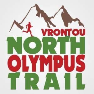 Αναβολή του NORTH OLYMPUS TRAIL VRONTOU για την 27 Σεπτεμβρίου 2020!