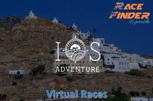 Αγώνες Virtual Race του Ios Adventure, παράταση εκπτώσεων στους αθλητές!
